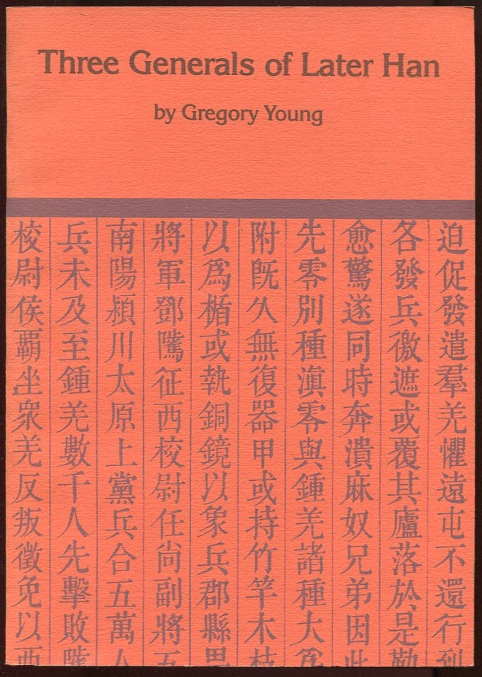 Three Generals of Later Han. Gregory Young.