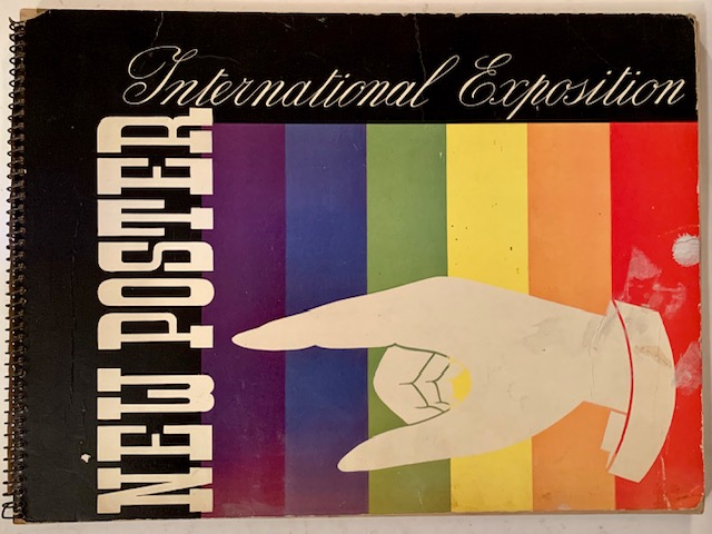 New Poster: International Exposition of Design in Outdoor Advertising. Alexey Brodovitch.