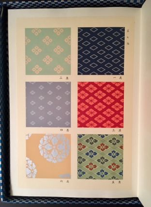 Design Patterns of the Heian Period
