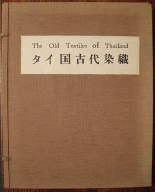 The Old Textiles of Thailand (2 Vols