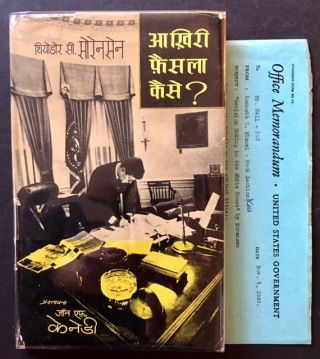 Decision-Making in the White House (Ted Sorensen's Copy AND The First Hindi Edition). Ted Sorensen
