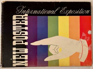 New Poster: International Exposition of Design in Outdoor Advertising. Alexey Brodovitch