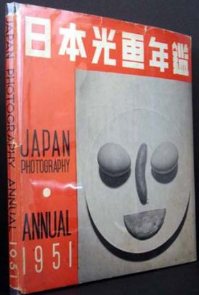 Japan Photography: Annual 1951