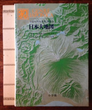 Genre Japonica: The Shogakukan Atlas of Japan (2 Vols
